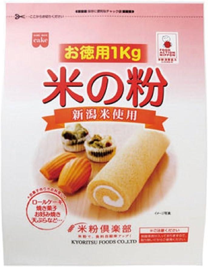 Amazon | 米の粉 お徳用 1kg | ホームメイド | 米粉 通販