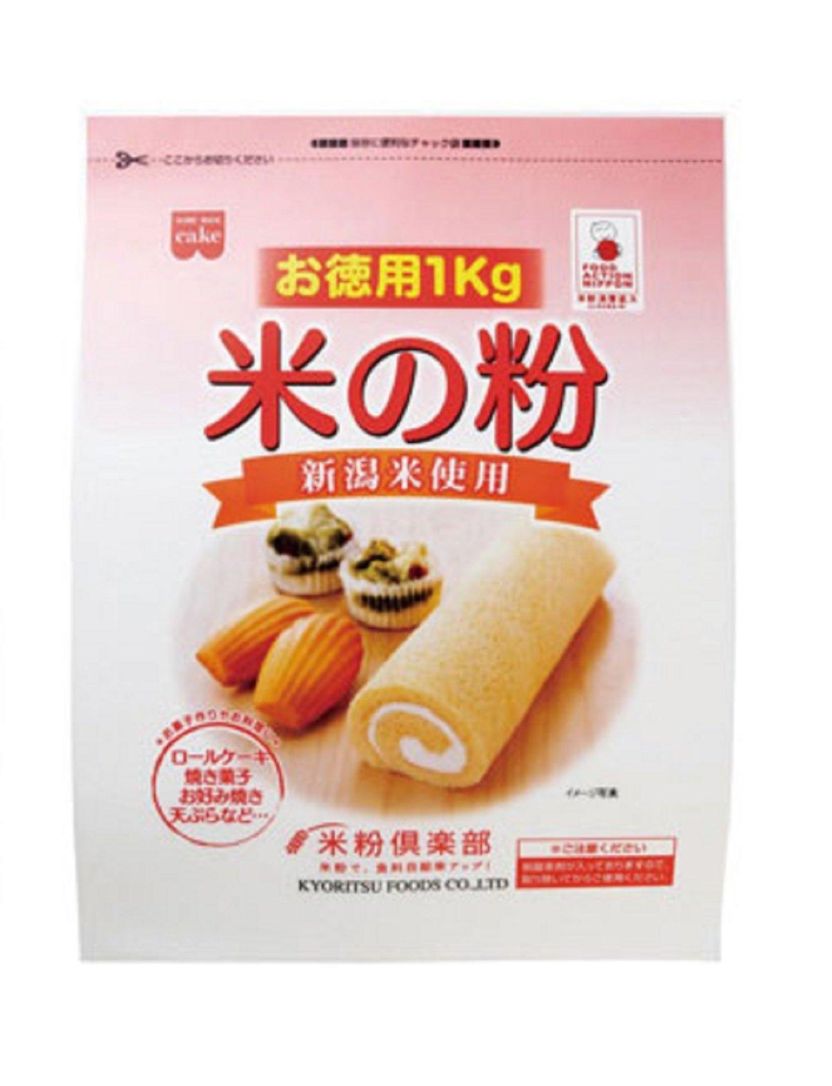 Rice flour value pack 1kg