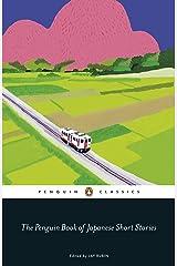 The Penguin Book of Japanese Short Stories (Penguin Classics) Paperback