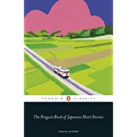 Penguin Book Of Japanese Short Stories, The