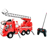 Bo-Toys Toy Rc Rescue Fire Engine Truck Multi-Function Remote Control w/ Extending Ladder