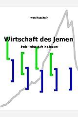Wirtschaft des Jemen (Wirtschaft in Ländern 238) (German Edition) Kindle Edition