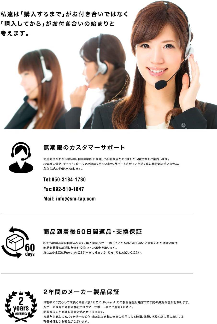SmartTap(スマートタップ)の保証について書かれた画像