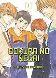 Bokura No Negai - Tome 01 - Livre (Manga) - Yaoi - Hana Collection
