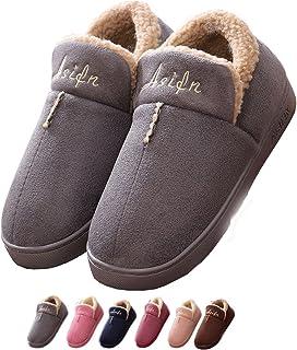 Zapatillas de suela interior de espuma de memoria suave para interiores y para hombres Zapatillas de felpa cálida de gamuza para buenos regalos