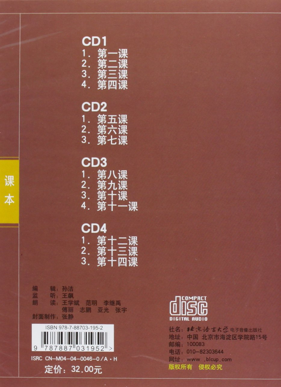 Workbooks new practical chinese reader 2 workbook : Buy New Practical Chinese Reader vol.1 - Textbook Book Online at ...