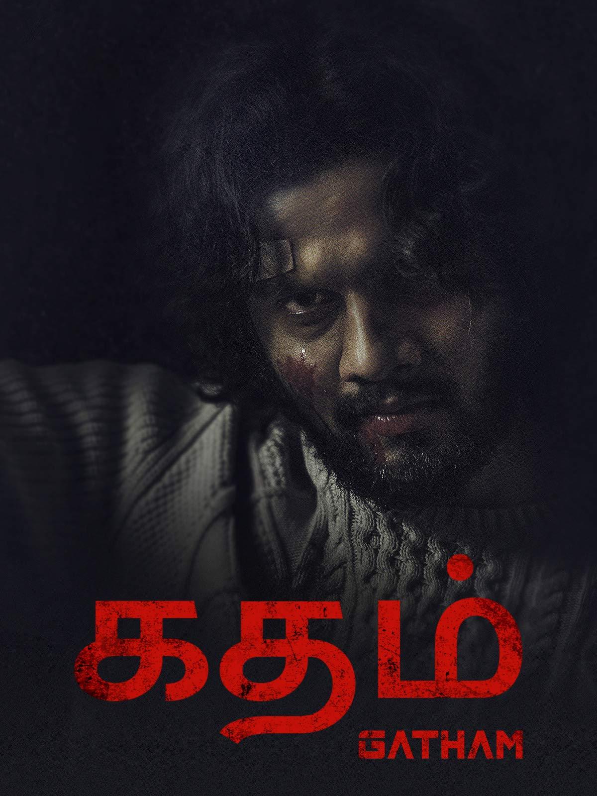Gatham (Tamil)