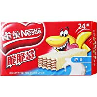 nestle雀巢奶香味夹心威化480g(20g*24条)