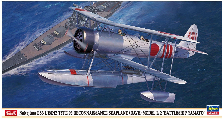 Hasegawa 007453 1/48 Nakajima E8N1/E8N2 Type Type Type 905 7b547e