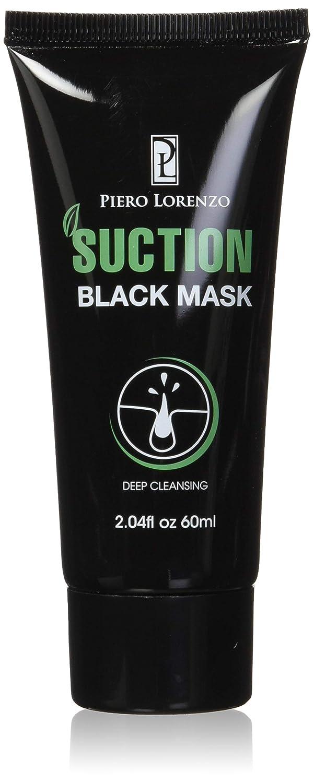 Piero Lorenzo Blackhead Remover Mask, Blackhead Peel Off Mask, Face Mask, Blackhead Mask, Black Mask Deep Cleaning Facial Mask for Face Nose 60 ml