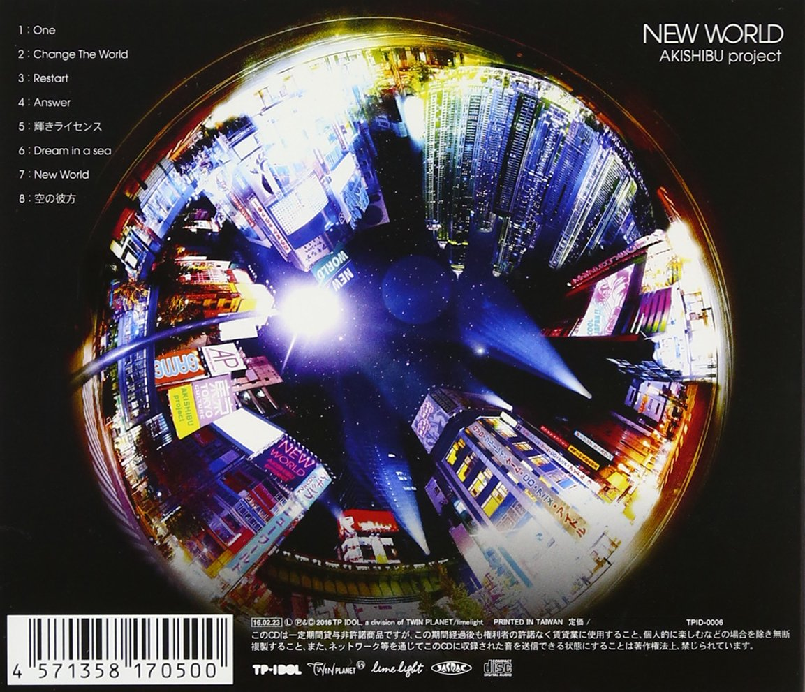 amazon new world a type アキシブproject j pop 音楽