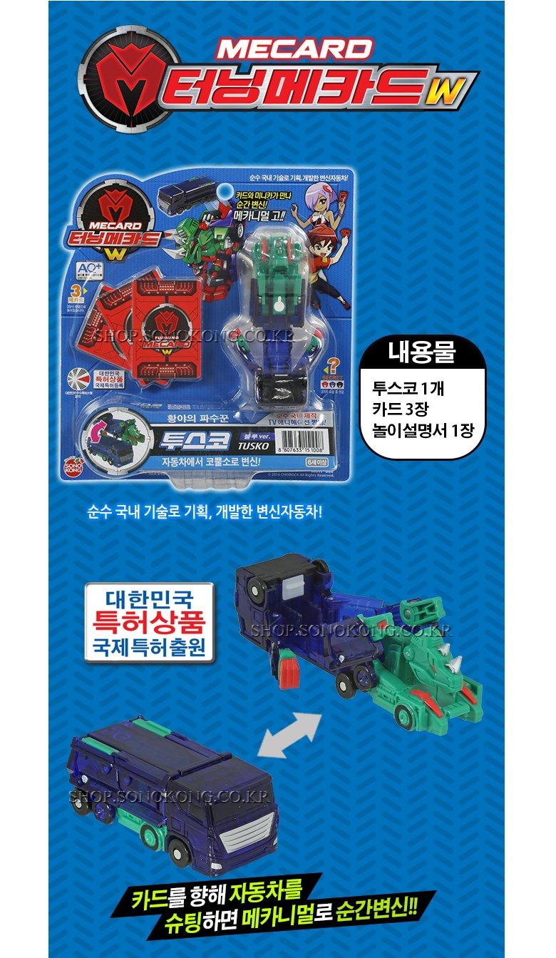 TUSKO Blue/_ New Turning Mecards W Transformer Robot to Car Korean Toy by Sonokong