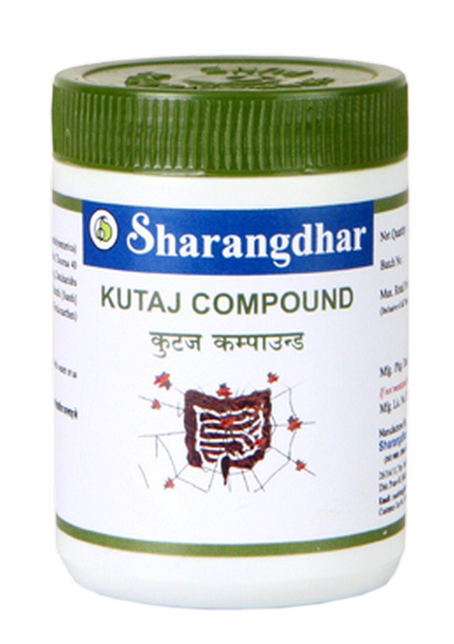 Kutaj Compound - 120 Tablets