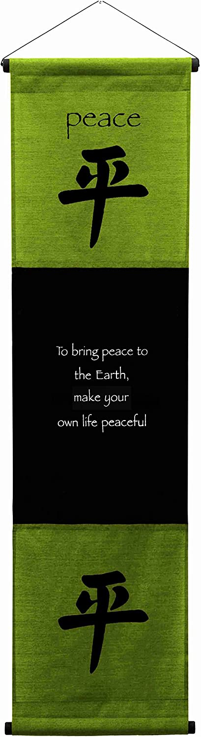 G6 Collection Inspirational Wall Decor Peace Banner Large, Inspiring Quote Wall Hanging Scroll, Affirmation Motivational Uplifting Message Art Decoration, Thought Saying Tapestry Peace (Green Dark Lime)