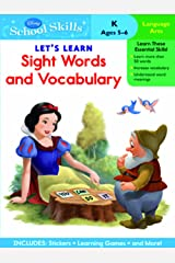 School Skills-Sight Sounds and Vocabulary Paperback
