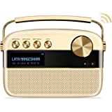 Saregama Carvaan 2.0 Portable Digital Music Player - Sound by Harman/Kardon (with 20,000 Songs) (with WiFi, Champagne Gold Co