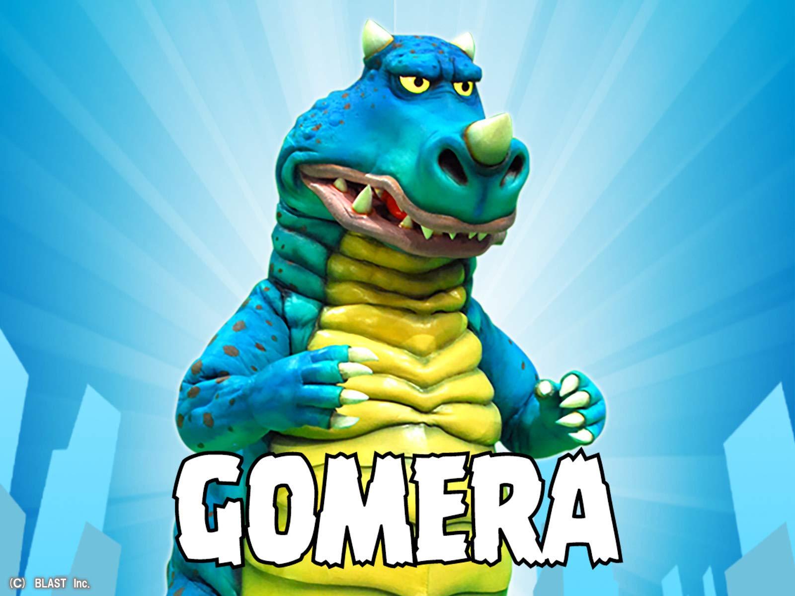 Clip: Jumbo Monster GOMERA - Season 1