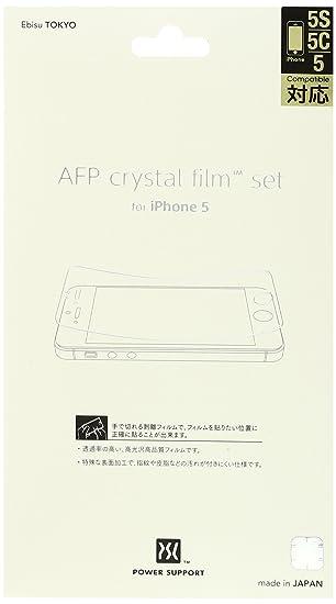 c1136d04c5 Amazon | パワーサポート AFPクリスタルフィルム for iPhone5S/5C/5 PJK ...
