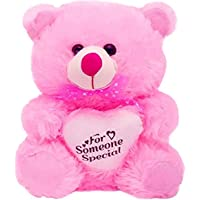 Smarter Perfect 30Cm Teddy Bear 12Inch