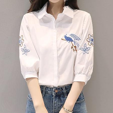 XXIN La Camisa Blanca Long-Sleeved Hembra/Ave/Liberal/Short ...