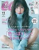 CanCam(キャンキャン) 2019年 11 月号 [雑誌] (4910029011191)