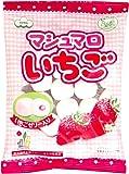 エイワ いちごマシュマロ 80g×12袋