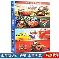 赛车/汽车总动员四部曲4DVD(1+2+3+板牙狂想曲) 正版迪士尼动画片经典中英双语卡通电影故事片