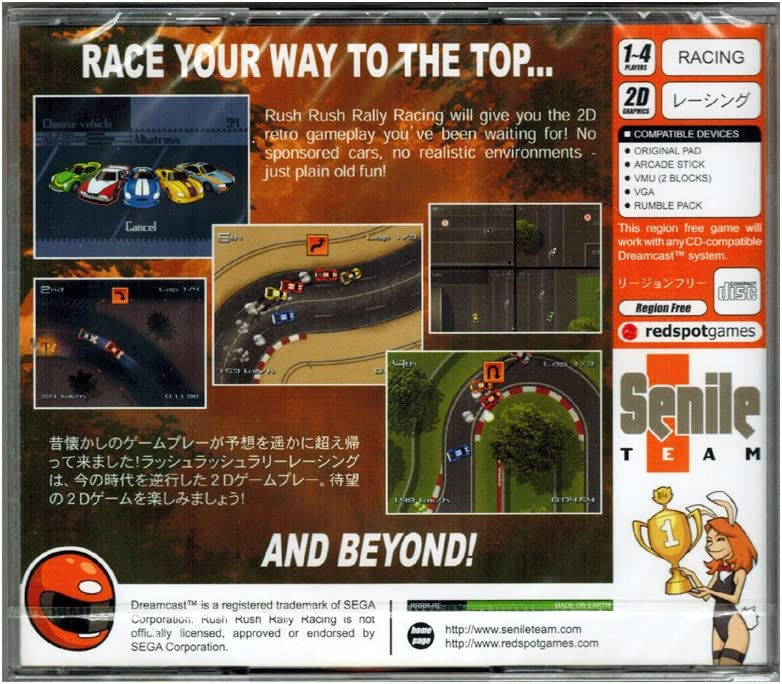 Amazon com: Rush Rush Rally Racing [Independant Dreamcast Game