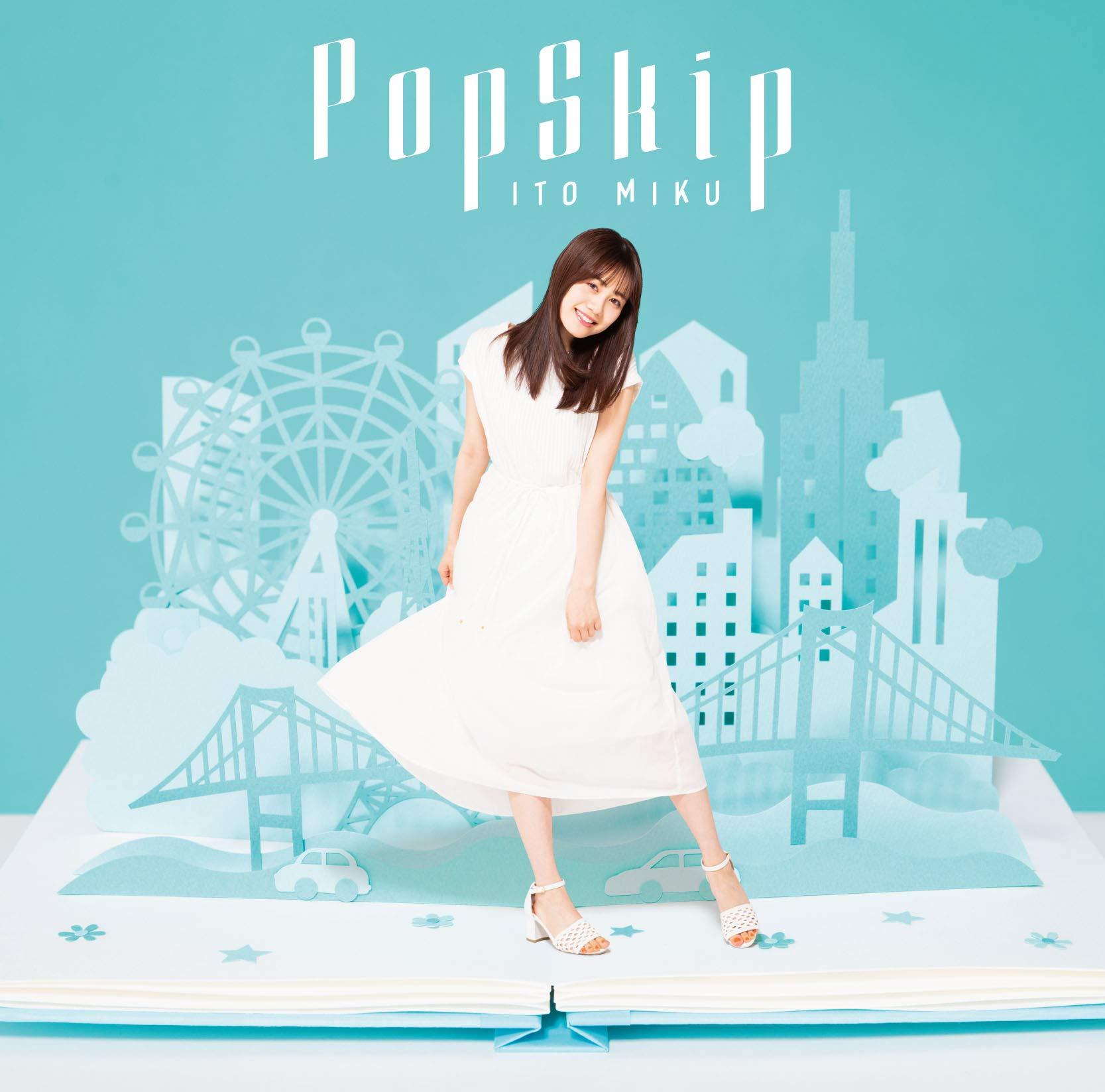 伊藤美来/PopSkip【BD付き限定盤A】