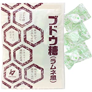 やさしい口どけ ブドウ糖 100% ラムネ 携帯に便利 個別 包装 衛生的 (20粒×5袋)