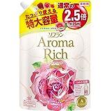 【大容量】ソフラン アロマリッチ 柔軟剤 ダイアナ(ロイヤルローズの香り) 詰替特大 1125ml