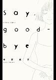 Say,good-bye 分冊版 : 1 (アクションコミックス)