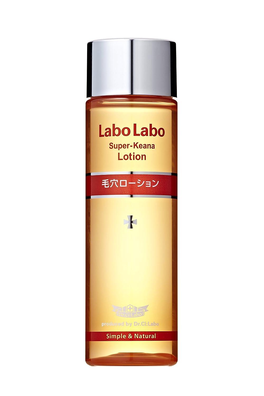 Labo Labo Super Pores Lotion, 100ml 783318832630