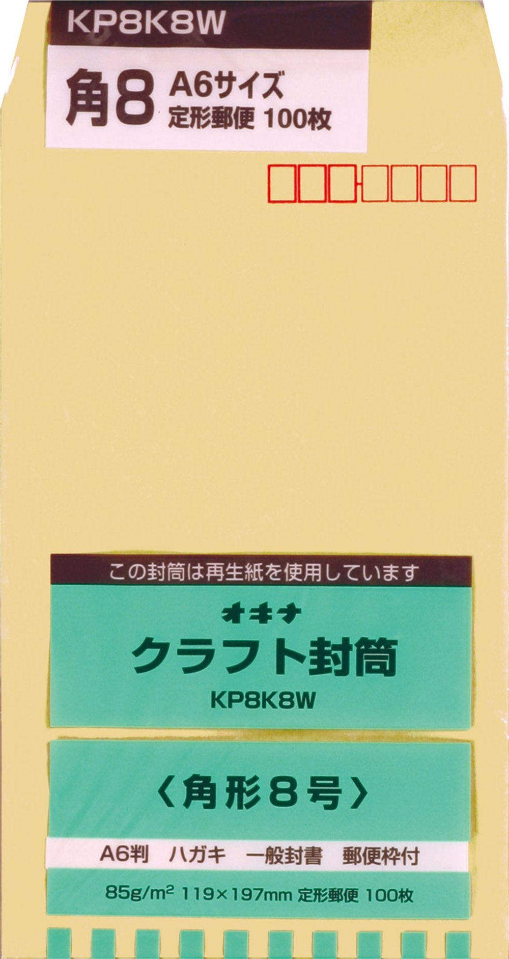 8 frame with P KP8K8W 85 square Okina KP (japan import)