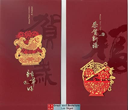 2019 year of the pig chinese lunar new year greeting cards with envelopes pack 89