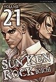 Sun Ken Rock: 21 (J-POP)