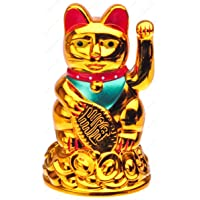 Battery Operated Feng Shui Lucky Cat Sitting On Top A Gold Bar with Waving Arm 4.50 inch (High) Gold