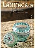 LAMMAGA(ランマガ) Vol.20 2012年夏号