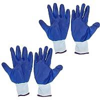 POPETPOP 2 Pairs Work Protection Gloves PVC Pet Bird Anti Bite Gloves Hamster Rabbit Training for Hand Grip Gardening…