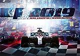 Formula 1 2019 Calendar