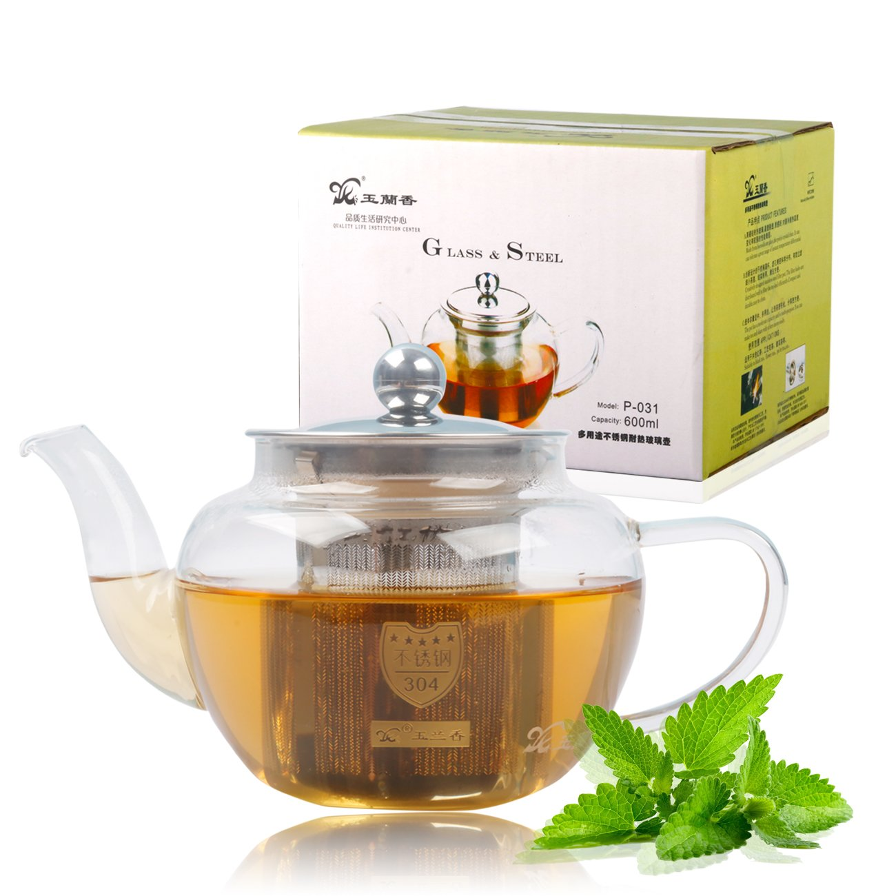 Clear Glass Heat Resistant Infuser Teapot TEA 600ml Yulanxiang