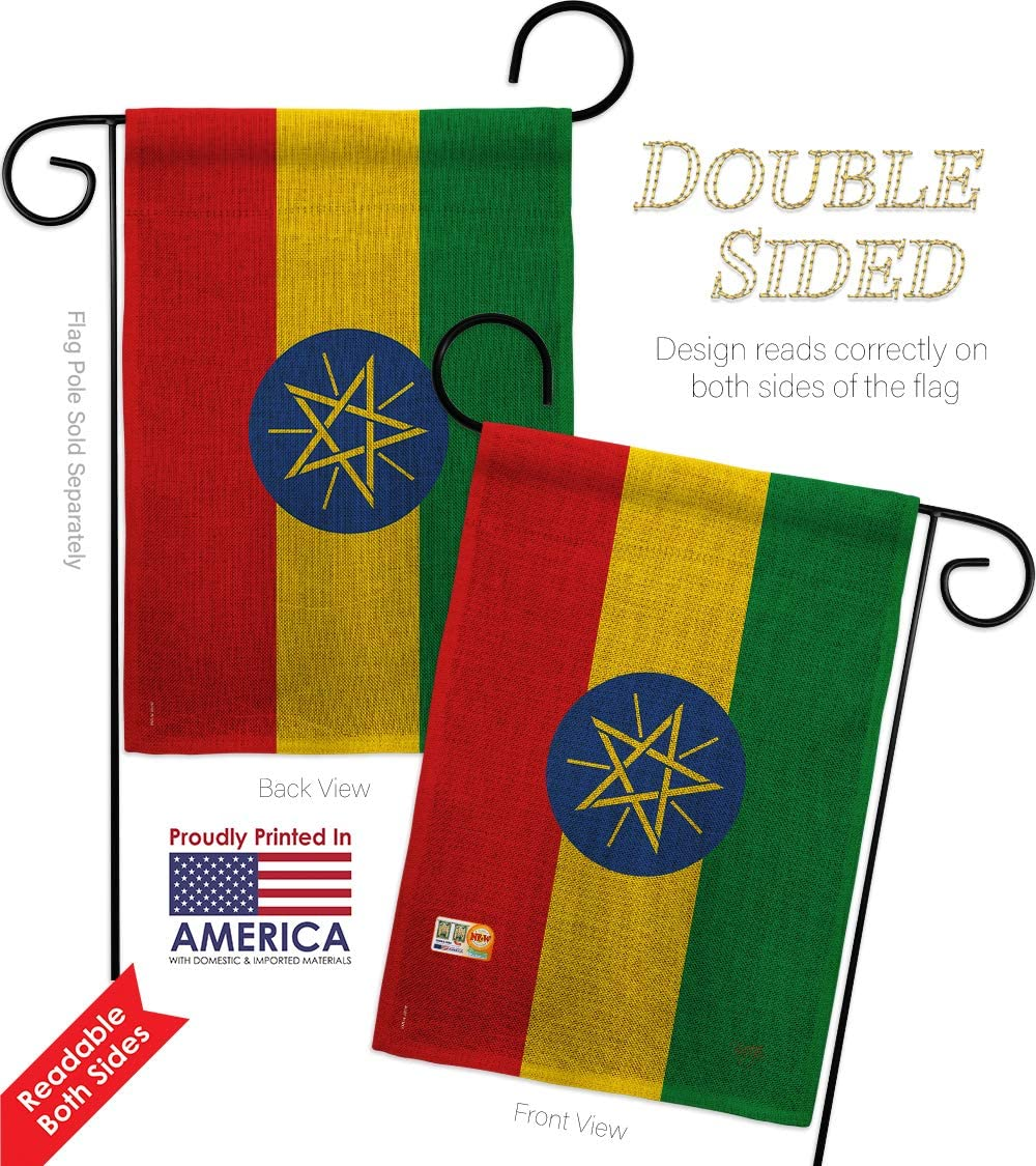 Amazon Com Nationality Ethiopia Garden Flag Regional Nation International World Country Particular Area Small Decorative Gift Yard House Banner Double Sided Made In Usa 13 X 18 5 Garden Outdoor