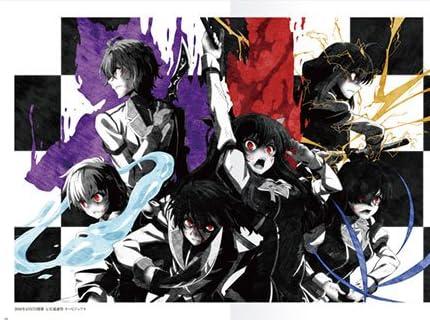 落第騎士の英雄譚(キャバルリィ) Blu-ray BOX