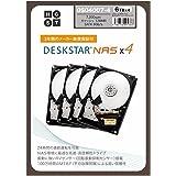 HGST Deskstar NAS 6TB パッケージ版 3.5インチ 7,200rpm 128MB SATA 6Gb/s 4台セット【3年保証】HDD 0S04007-4