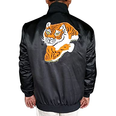 Rocky 2 Tiger Logo Jacket Black At Amazon Mens Clothing Store