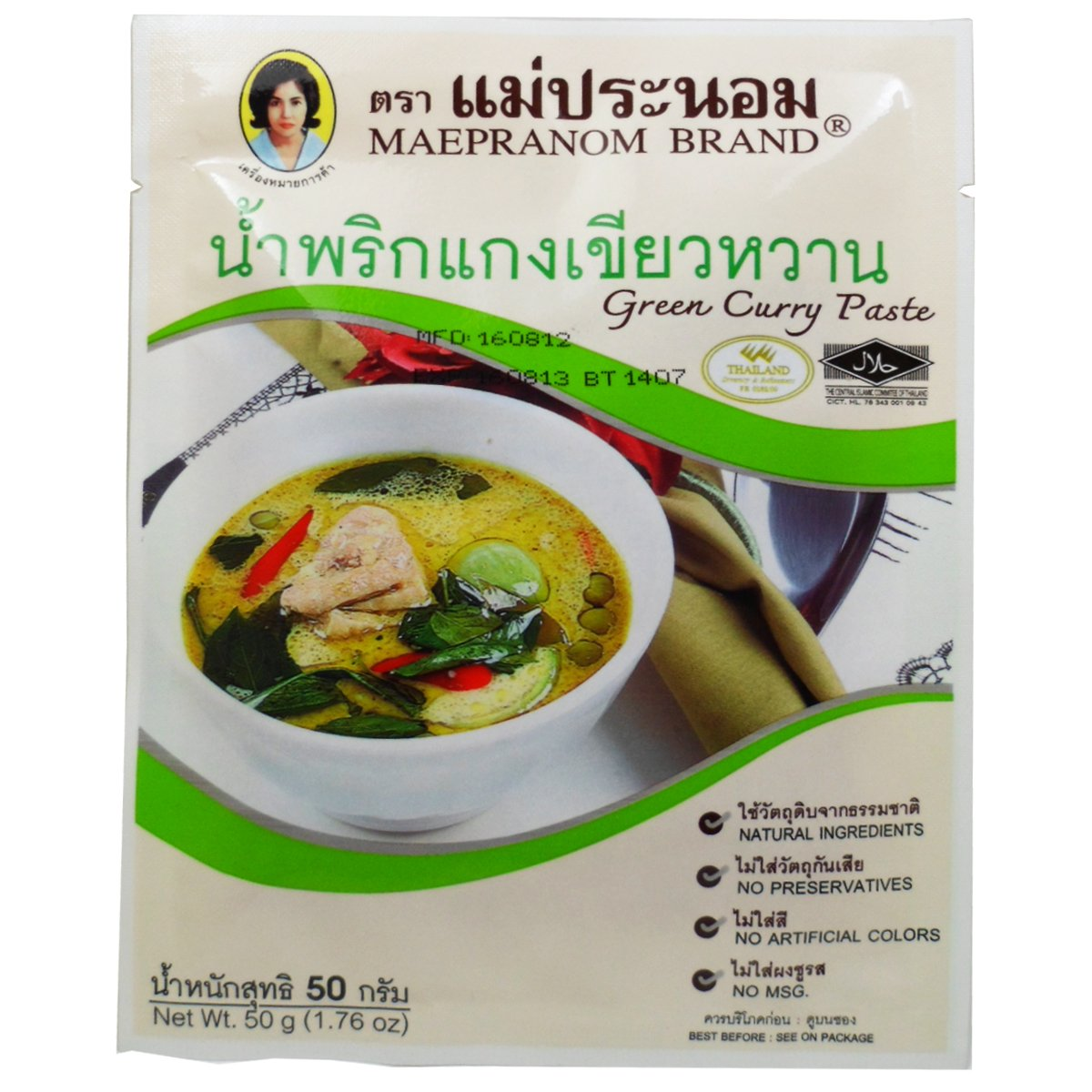 Green Curry Paste 50 G (1.76 Oz.) Thai Herbal Food X 4 Bags