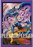 ブシロードスリーブコレクション ミニ Vol.373 カードファイト!! ヴァンガード『絆の根絶者 グレイヲン』