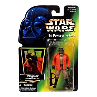 "1996 Hasbro Star Wars ""PONDA BABA"" Green Card Holo Foil: Toys & Games"