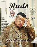 Rudo 2018 AW (SUN MAGAZINE MOOK) (SUNエンタメMOOK)