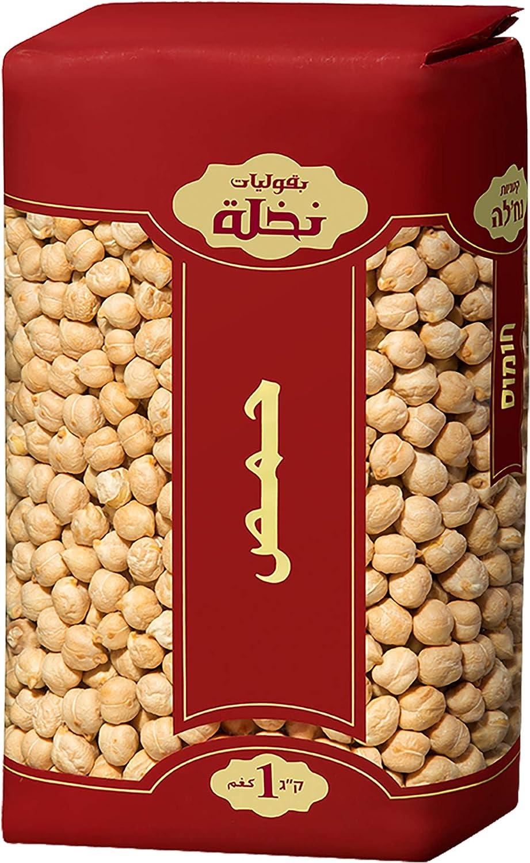 Garbanzos Nakhly 7mm 1 KG Beutel - Vegano, proteinreich ...